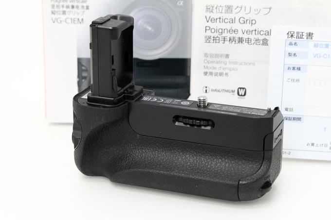 VG-C1EM 縦位置グリップ K1933-2D1A