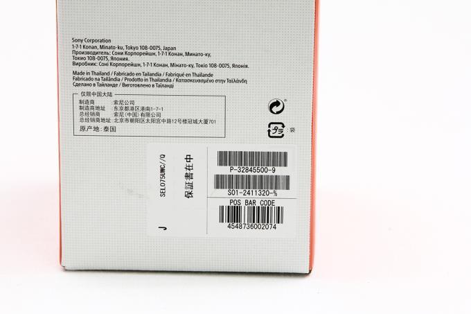 SEL075UWC ウルトラワイドコンバーター 【K802】
